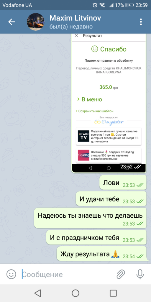 Pinnacle ставки на sport telecharger