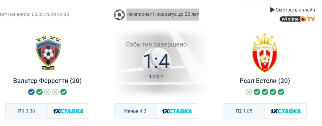 Ставка time match java